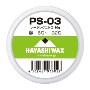 PS-03 レーシングニトロ