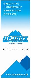 2014 web カタログ