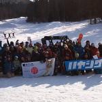 第31回全日本スノーボード選手権 中部地区大会
