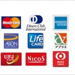 クレジットカードでのお支払いOK (代引き)