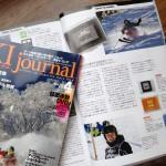 スキージャーナルに掲載していただきました!