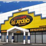 11月3日 ( 土 ) クレブスポーツ六日町店にてワックス講習会を開催!
