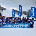 地元 スキースポーツ少年団 初滑り