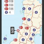 山形県沖 震度6強