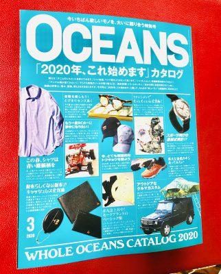 OCEANS(オーシャンズ)3月号に掲載していただきました!