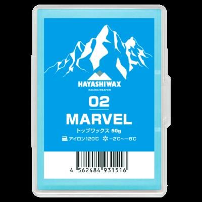 MARVEL-02(マーベル)