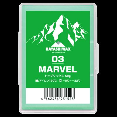 MARVEL-03(マーベル)
