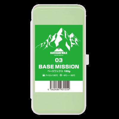BASE MISSION-03(ベースミッション)