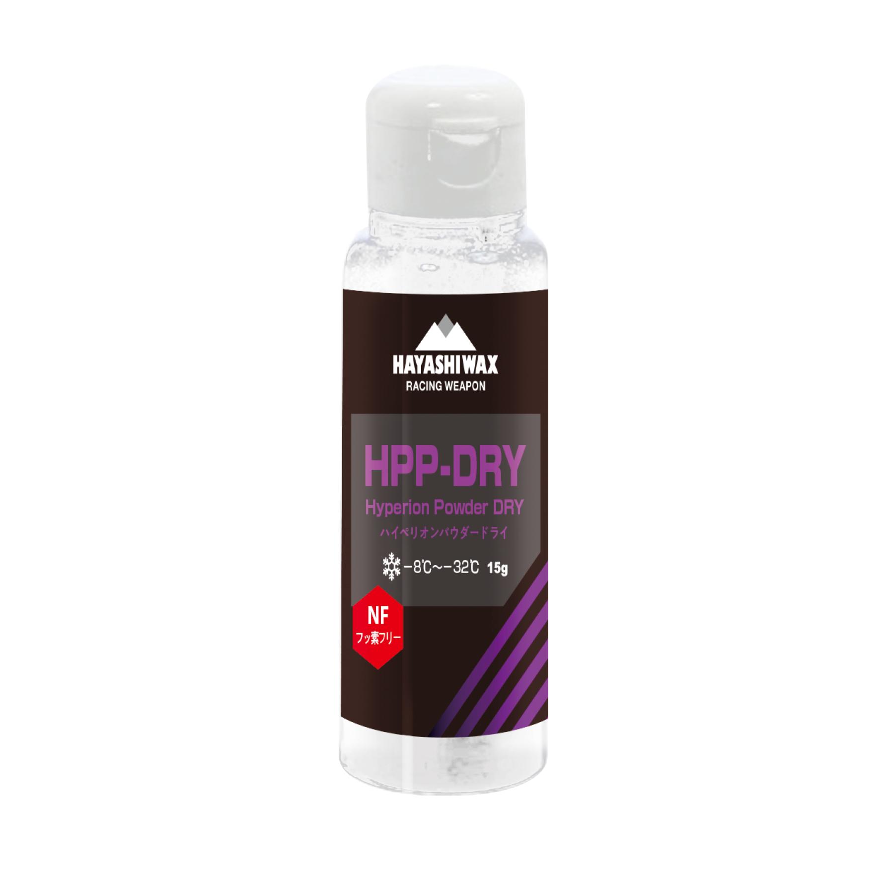 HPP-DRY(ハイペリオンパウダー ドライ)
