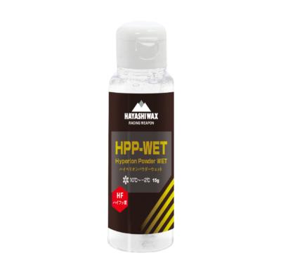 HPP-WET(ハイペリオンパウダー ウェット)