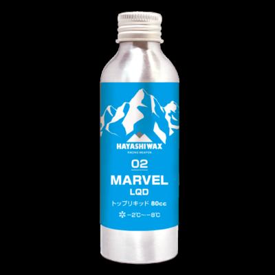 MARVEL LQD-02(マーベル リキッド)