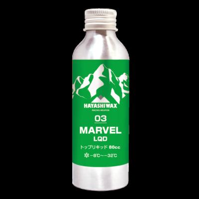 MARVEL LQD-03(マーベル リキッド)